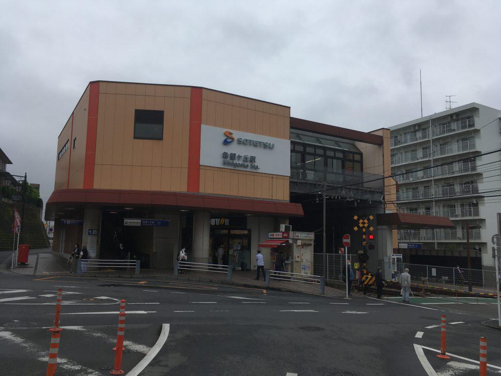 駅前の街並みの変化の兆し
