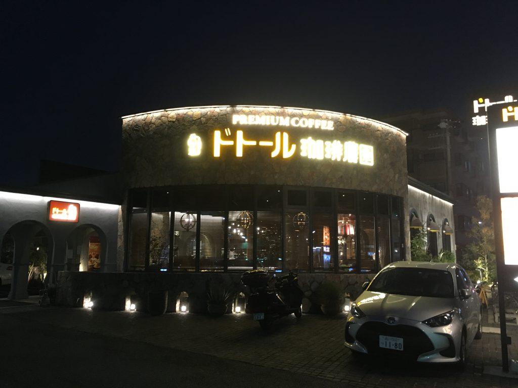 喫茶店やカフェに一番あってほしい要素(オヤジ編)