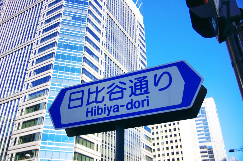 東京都心のオフィス空室率が上昇
